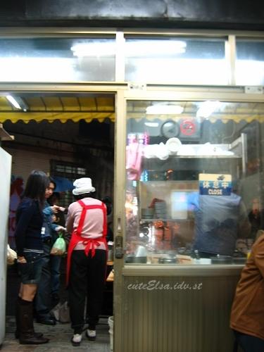 豪季水餃店
