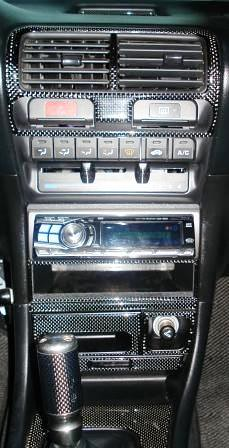 Dac C on 95 Acura Integra Interior