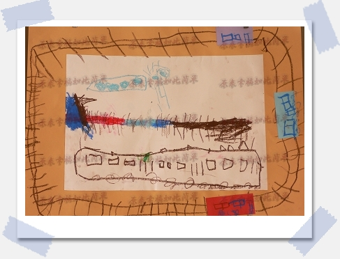 儿子的作品  - 丹丹 - 幸福花儿开。。。