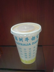 93.澳洲牛奶公司:奶茶