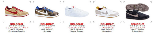 NikeTiempo_WC_All (by euyoung)