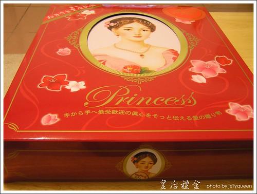 皇后禮盒 - 紅色1號罐