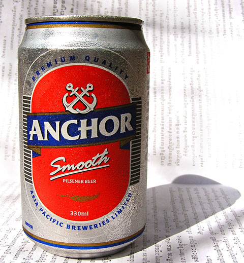 Anchor Smooth Pilsener