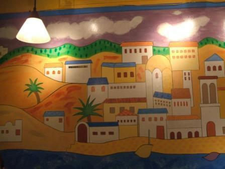 Mural at Altantis