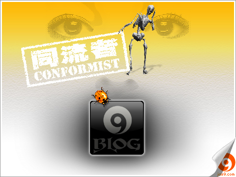 conformist 2006