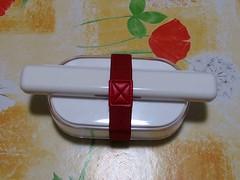 Bento Box di Muji / 1