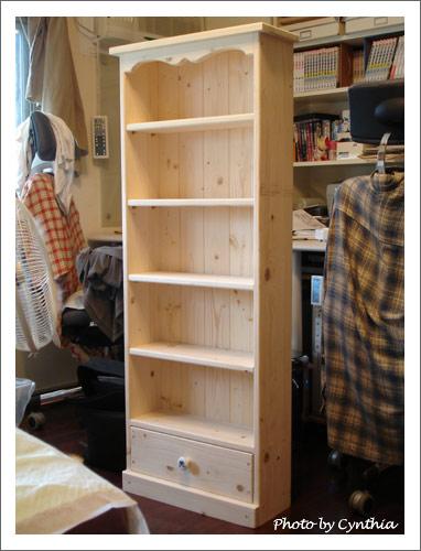 台中木工課第二堂