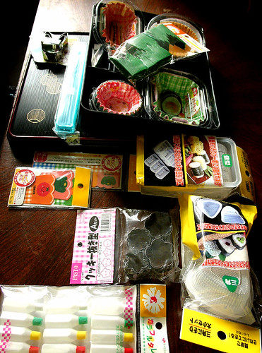 menu for hope prize: bentou set
