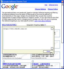 Screenshot - 2006_12_11 , 下午 02_32_58 (by tenz1225)