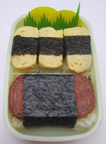 Musubi lunch お弁当