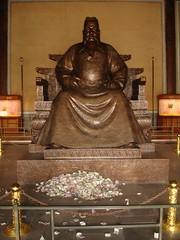 Beijing 160