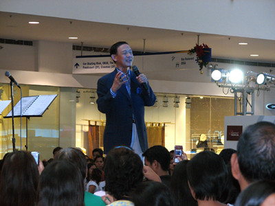 Jose Marie Chan