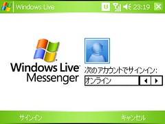 http://static.flickr.com/137/323877574_c4d2ad00d2_o.jpg