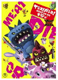 MEAT OR DIE DVD(Japan)