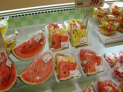 Japanese Watermelon ・ 日本のすいか photo by CharleyMarley