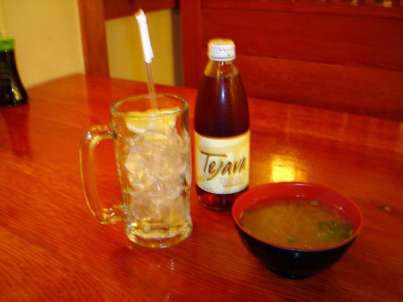 Samurai Castle - 1st Course: Miso Soup