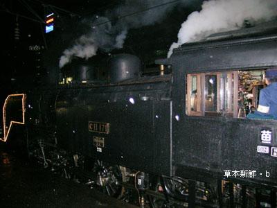 SL 蒸氣火車�