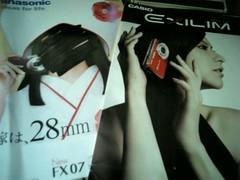 http://www.flickr.com/photos/laclef_yoshiyasu/321303047/