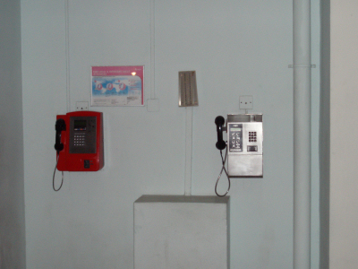 PB221151