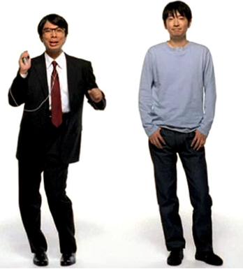 Apple Get a Mac Ad in Japan