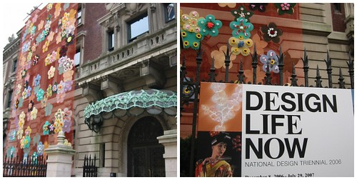 Design Life Now at the Cooper-Hewitt