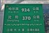 340479768_d30f91ae8f_t