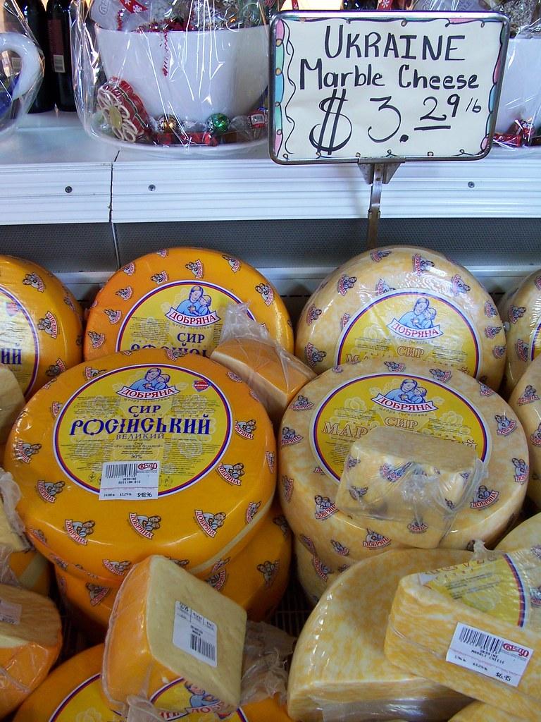 Design Boner S H O P P I N G Caputo Cheese Market