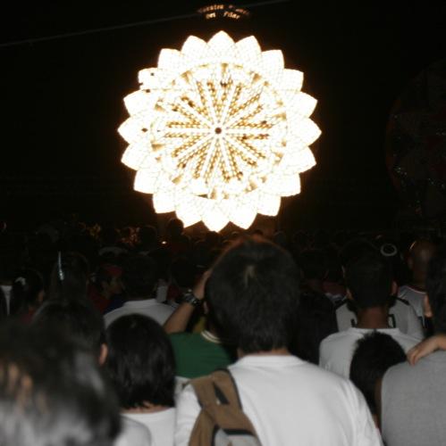 Giant Lantern Festival 2006 - 38