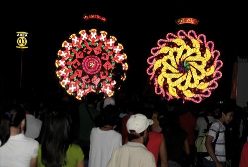 Giant Lantern Festival 2006 - 45