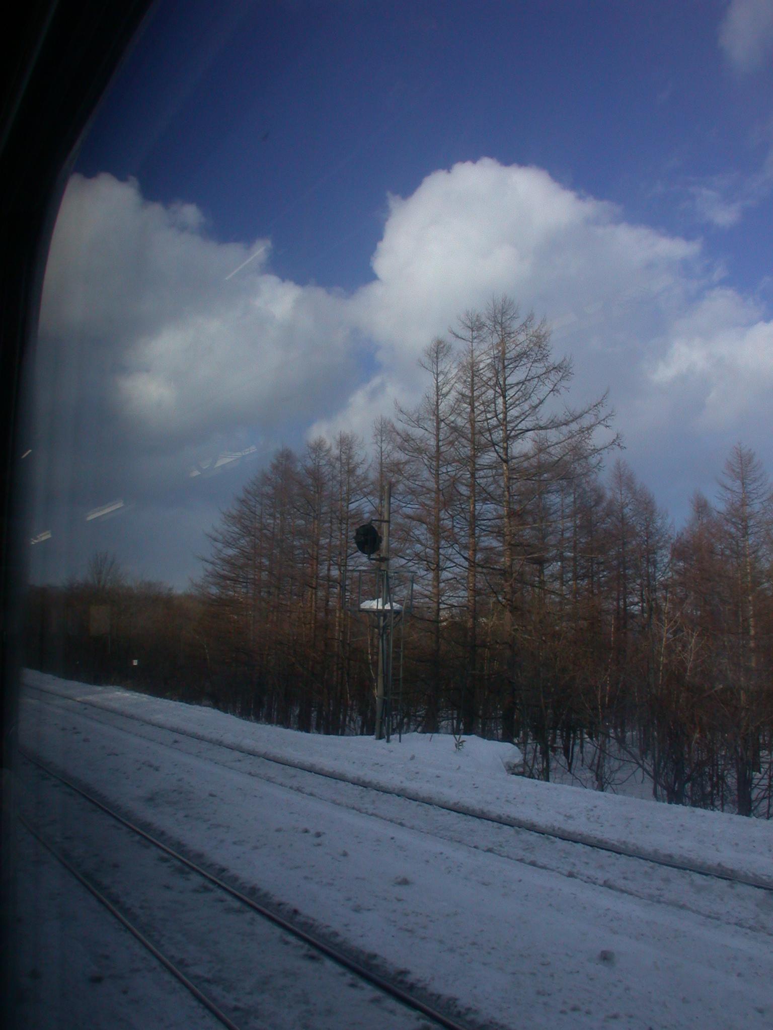6247 Hokkaido