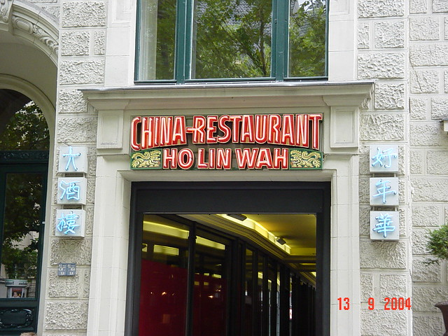 funny restaurant names. Funny Chinese Restaurant Names