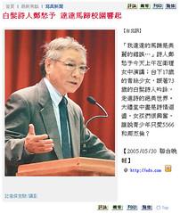 C.Y. Cheng