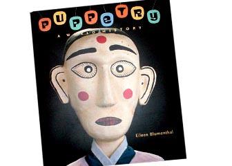 puppetryworldhistory