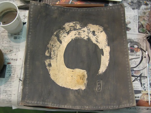 my black and white plate, before firing
