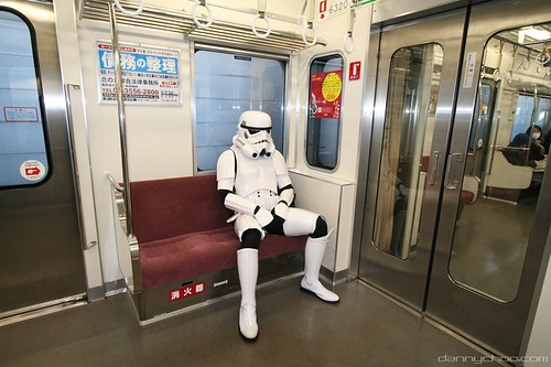 Densha Trooper