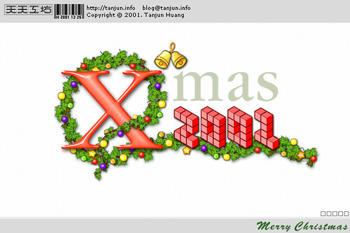 2001 Xmas Greeting Card