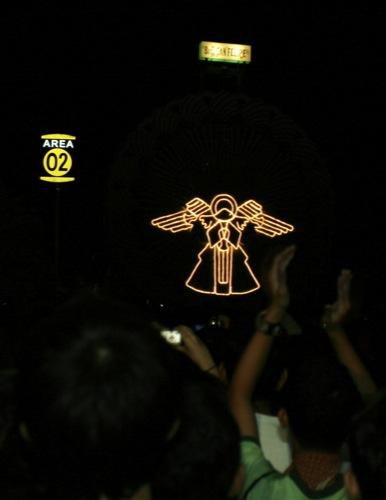 Giant Lantern Festival 2006 - 26