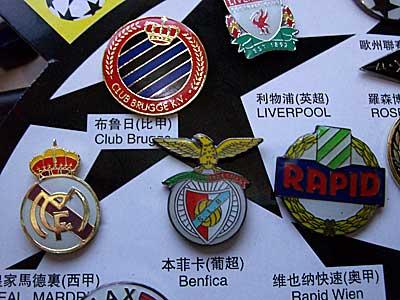 Pin Details