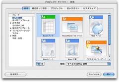office2004