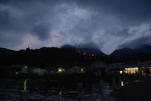 Viendo el No-Fuji: Hakone. Por Japón (3)
