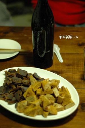「鴨香寶」煙燻滷味,超好吃。