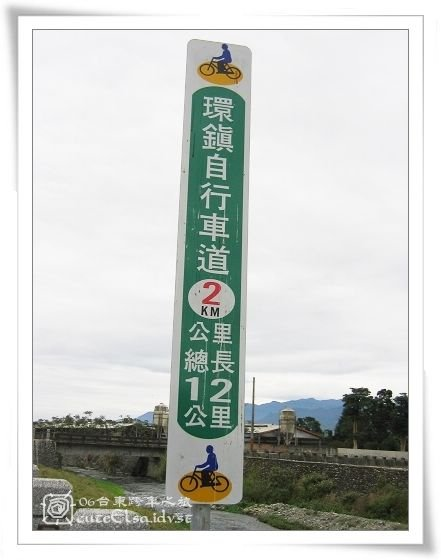 台東關山-才騎2km