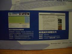 CIMG4588 (by WorkingMan)