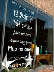 Peace Sign : Hudson Supermarket