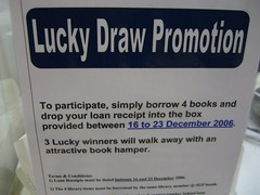 NLB loan promotion