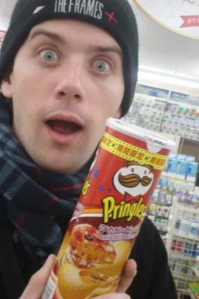 Pringles Chicago