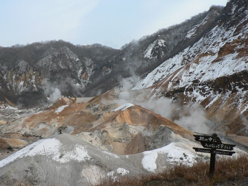 Noboribetsu volcanic mountains