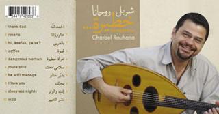 Charbel Rouhana