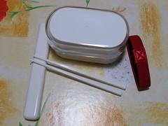 Bento Box di Muji / 2
