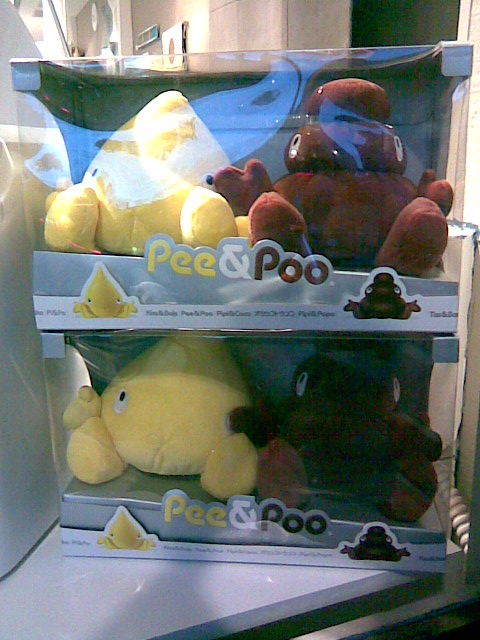 pee_and_poo